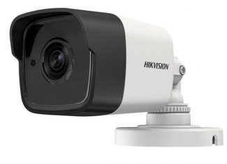 DS-2CE16D7T-IT Hikvision kamera za video nadzor
