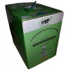 Mrežni UTP kabl cat5 - Lan kabl za mrežu